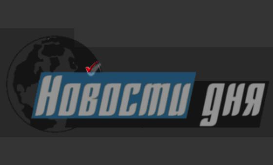 Добавить пресс-релиз на сайт Novosti-dny.net