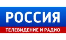 """Добавить пресс-релиз на сайт ГТРК """"Ивтелерадио"""""""