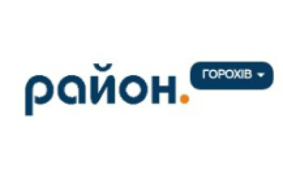 How to submit a press release to Gorohiv.rayon.in.ua
