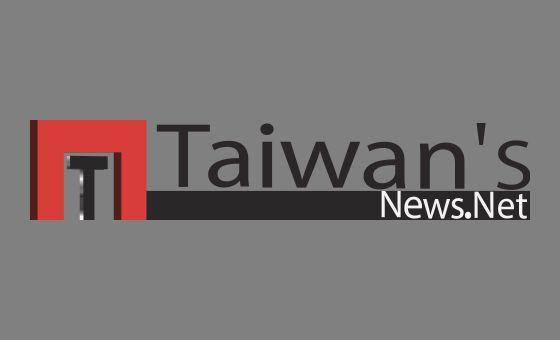 Добавить пресс-релиз на сайт Taiwan News.Net