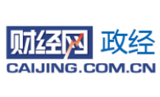 How to submit a press release to Politics.caijing.com.cn