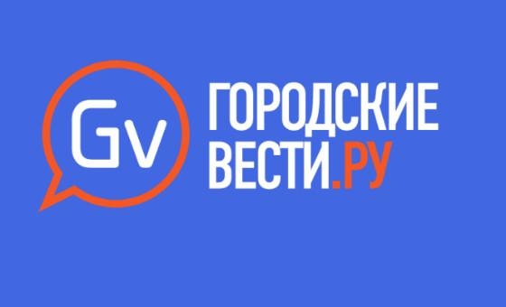 Gorodskievesti.ru