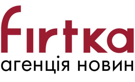 Добавить пресс-релиз на сайт Фirtka.if.ua