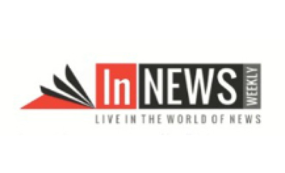 How to submit a press release to InNewsWeekly