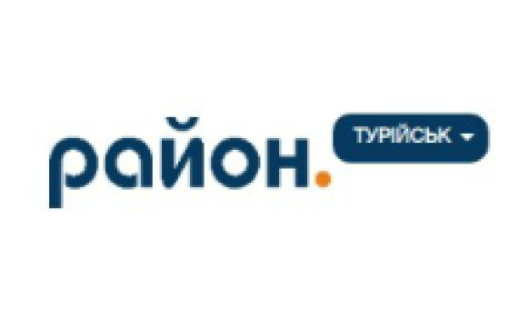 How to submit a press release to Turiysk.rayon.in.ua