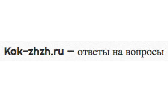 How to submit a press release to Kak-zhzh.ru