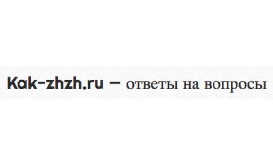 Добавить пресс-релиз на сайт Kak-zhzh.ru