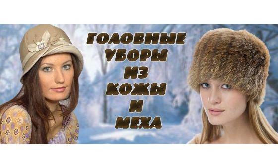 Eugrus.pp.ru