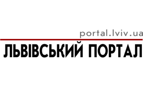 How to submit a press release to Portal.lviv.ua