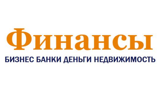 Добавить пресс-релиз на сайт Web-money.com.ua