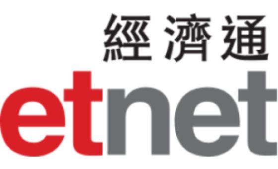 Добавить пресс-релиз на сайт Etnet.com.hk