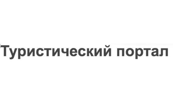 Krasnodarkurort.com