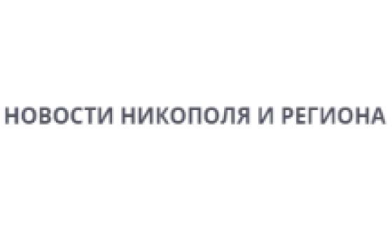 Добавить пресс-релиз на сайт Nikopol-online.info