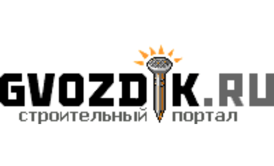 How to submit a press release to Gvozdik.ru