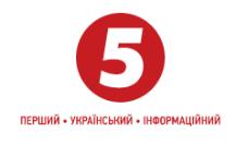 Добавить пресс-релиз на сайт 5 канал