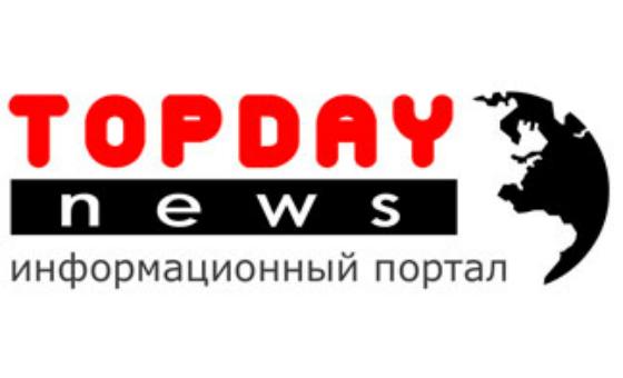 Добавить пресс-релиз на сайт Topdaynews.ru