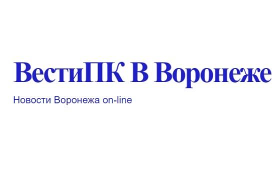 Добавить пресс-релиз на сайт ВестиПК в Воронеже
