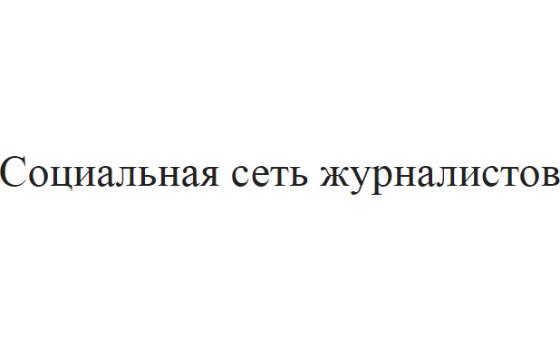 Добавить пресс-релиз на сайт Hw.net.ua
