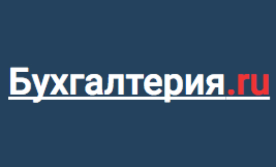 How to submit a press release to Buhgalteria.ru