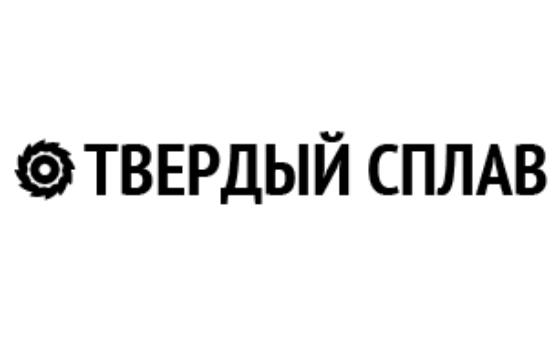 Добавить пресс-релиз на сайт ТВЕРДЫЙ СПЛАВ