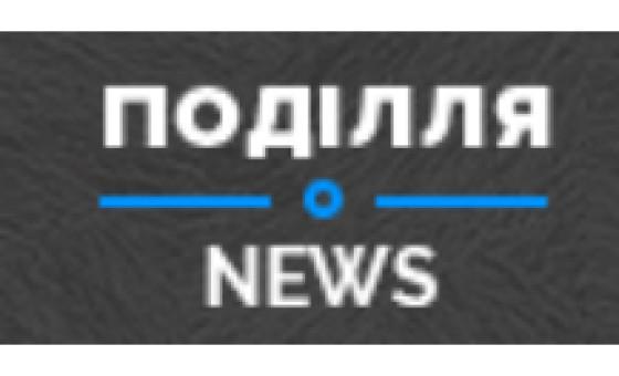 Добавить пресс-релиз на сайт PodillyaNews.com