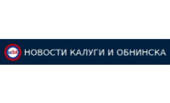 Добавить пресс-релиз на сайт Новости Калуги и Обнинска