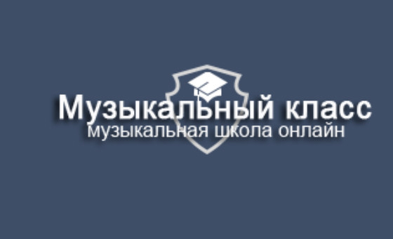 How to submit a press release to Music-education.ru