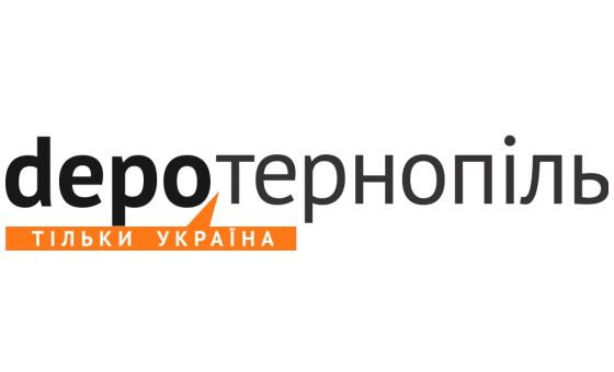 How to submit a press release to Ternopil.depo.ua