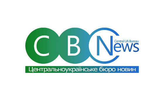 How to submit a press release to Cbn.com.ua