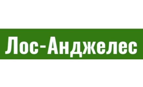 Добавить пресс-релиз на сайт Losangeles.Allbusiness.Ru