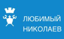 How to submit a press release to Favoritenikolaev.com