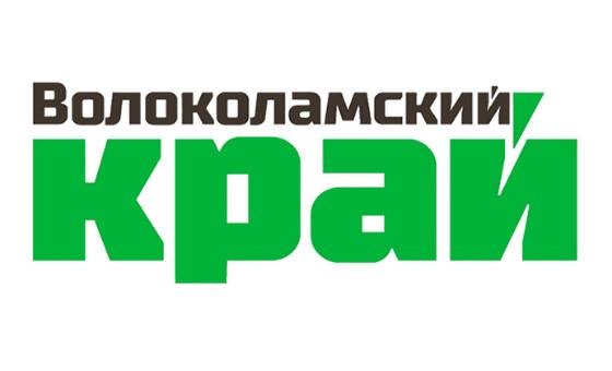 Добавить пресс-релиз на сайт Involokolamsk.ru