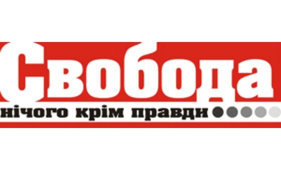 Добавить пресс-релиз на сайт Svoboda.te.ua