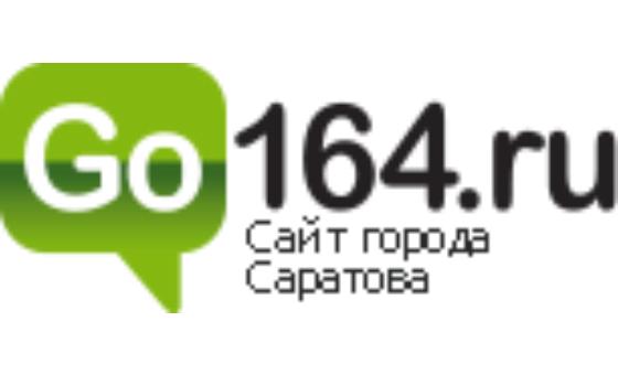 Добавить пресс-релиз на сайт go164.ru — сайт города Саратова