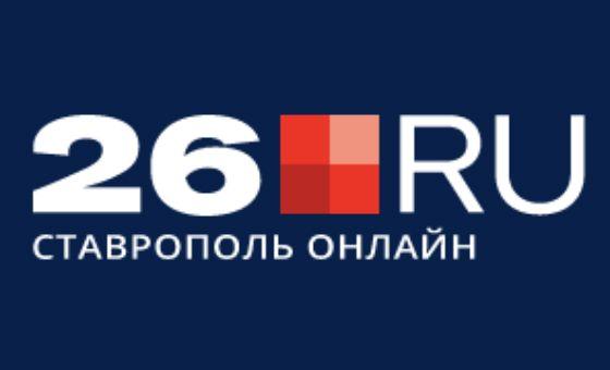 Добавить пресс-релиз на сайт 26.ru - новости Ставрополя