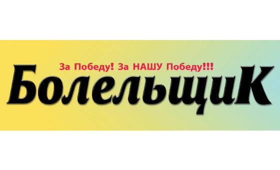 Bolel-ik.com.ua