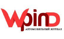 Добавить пресс-релиз на сайт Windspin.ru