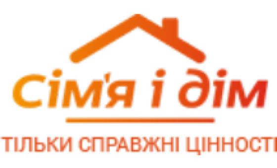 How to submit a press release to Simya.com.ua