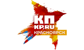 Добавить пресс-релиз на сайт Комсомольская правда — Красноярск