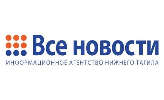 How to submit a press release to Vsenovostint.ru