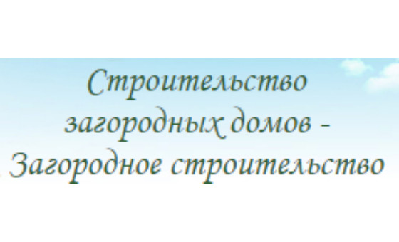 Zagdomstroi.ru