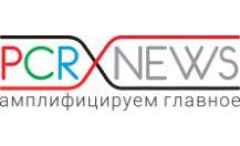 PCR news
