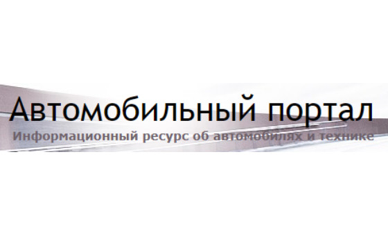 How to submit a press release to Dai.kharkov.ua