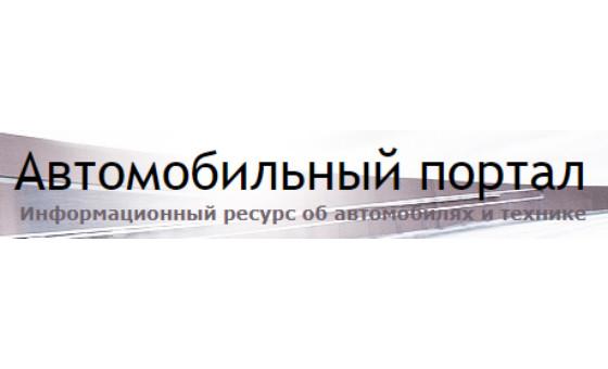 Добавить пресс-релиз на сайт Dai.kharkov.ua