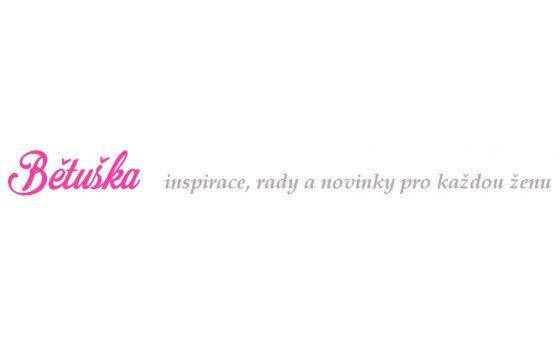 Добавить пресс-релиз на сайт Betuska.Cz