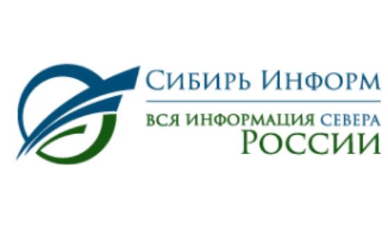 Добавить пресс-релиз на сайт Сибирь Информ
