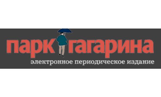 Добавить пресс-релиз на сайт ПаркГагарина