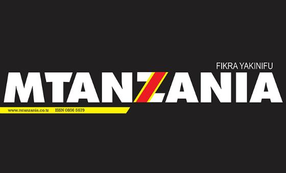 Добавить пресс-релиз на сайт Mtanzania