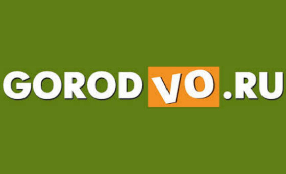 Добавить пресс-релиз на сайт Gorodvo.ru