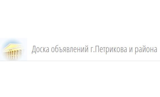 Добавить пресс-релиз на сайт Board.petricov24.by